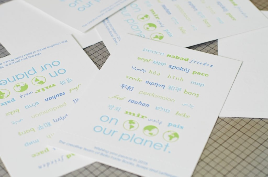 Bella Forte Designs, letterpress, holiday card, printmaking, design